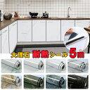 大理石調 キッチンシート DIY リメイク