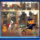 ハロウィンウォールステッカー パーティ ハッピー かぼちゃ ...