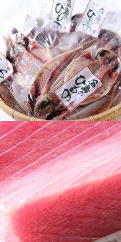 長崎県産 玄界灘 本マグロ(中トロ200g)アジ塩3入×2パック/みりん4×2パック タイ塩2入(送料無料一部除く)