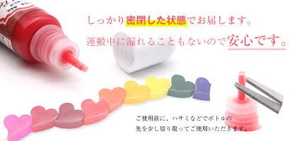 【宅配便送料無料】レジン液着色剤着色料カラフルレジン着色カラーレジン12色セットUVレジン液