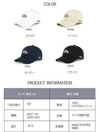PEANUTSSNOOPYスヌーピーアメリカ海外輸入正規品キャップ帽子スナップバックスヌーピーキャップスヌーピー帽子スヌーピースナップバックスヌーピーニット帽スヌーピーニットキャップ
