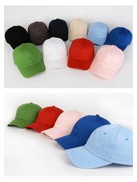 SimpleLawCapシンプル無地カラフルローキャップキャップ野球帽レディースメンズユニセックスペア海外輸入キャップ帽子スナップバック