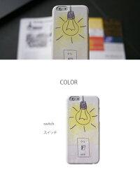 1988yiPhonedesigncaseswitchiPhoneケーススイッチ電球照明ライトアートアイフォンXRXsMaxXsX876s6876s6プラスブランドデザインケーススマートフォンケーススマホケーススマホカバーアイフォンケース