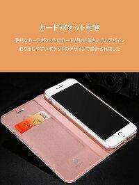 iPhoneDesignCaseDUXDUCISSkinProDiaryiPhoneケーススキンプロダイアリー手帳手帳型カード収納スタンド正規品アイフォンXRXsMaxXsX8787プラスブランドデザインスマートフォンスマホケーススマホカバーアイフォンケース
