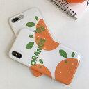 iPhone Design Case Orange TPU ...
