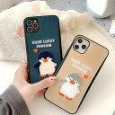 iPhone Good Luck Penguin Case iPhone ケース ペンギン 人鳥 南極 皇帝 スエード キャラクタ……