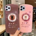 iPhone Bear Play Music Case iPhone ケース ベアー プレイ ミュージック 歌 ソング 可愛い 大……