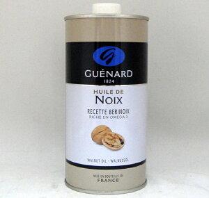 食用クルミ油463g/缶【ウォールナッツオイル】クルミオイル500mlフランス料理