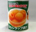 サンウォッチ びわシロップ漬け 3号缶 565g 中国産 枇杷 業務用フルーツ缶詰