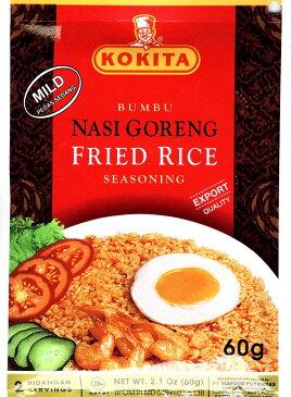 コキタ ブンブナシゴレン 60g/袋 【焼きめしの素】 インドネシア料理