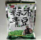 盛香珍 グリーンピースのガーリック味 蒜香青豆(にんにく味) 台湾産 240g