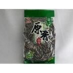 真心 塩味 原味香瓜子 精選特級大粒285g/袋(食用ひまわりの種)向日葵瓜子