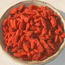 クコの実 ゴジベリー 中国産 100g