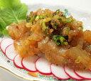 海折頭 1kg/袋【くらげ、クラゲ頭】水母 海月(大連産)