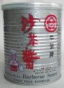 ★お得なクーポン配布中★牛頭牌沙茶醤250g/缶詰 賞味期限:20210204(他にお得な代引不可・送料無料の登録あり)サーチャージャン 台湾産辣油 バーベキューソース