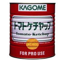カゴメトマトケチャップ特級(赤)1号缶(3300g)/缶日本製国産業務用食品