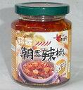蒜蓉朝天辣椒【激辛唐辛子漬けにんにく具入りラー油】台湾産