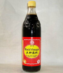 工研烏酢【黒酢 烏醋】台湾産黒醋