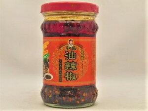 老干媽 香辣脆油辣椒油210g/瓶【激辛口 具入りラー油】