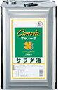 キャノーラ油 サラダ油 16.5kg/一斗缶【菜種油 食用なたね油1斗缶】加藤製油