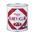 エバラ 札幌ラーメンの素みそスープ 3.3kg入/1缶【サッポロ味噌ラーメンスープの素】