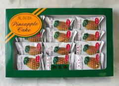 新東陽 鳳梨酥★12個入【中華お菓子、パイナップルケーキ】台湾産名産特産お土産中華食材