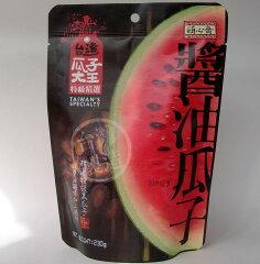 台湾醤油西瓜子 特級大粒【スイカの種】台湾産