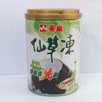 泰山 仙草凍255g/缶【仙草ゼリー 加糖タイプ】台湾産