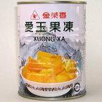 (代引不可 送料無料)金莱香 愛玉果凍 540g×2缶 台湾産愛玉ゼリー