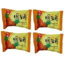 【お試しバラ】 九福 鳳梨酥 パイナップルケーキ 台湾産 25g x4個セット その1