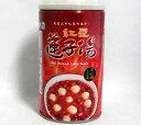 大満罐 紅豆蓮子湯【あずき&ハスの実デザート】台湾産スイーツ