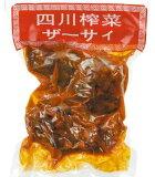 【全国送料無料・代引不可】四川搾菜 全形 500g×4袋 真空パック 四川ザーサイホール