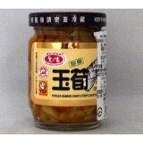 愛之味 鮮嫩 珍保玉筍120g/瓶 高級穂先味付メンマ 精進料理【全素食】ベジタリアン可 台湾産味付けめんま