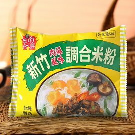 南興 新竹 肉燥米粉60g/袋麺【肉そぼろ入りビーフン】台湾ラーメンご当地ラーメンスープの素付・インスタントラーメン