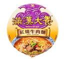 満漢大餐紅焼牛肉麺/カップ麺(オリジナル)碗麺 台湾ラーメン
