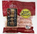 【冷凍便】黒橋牌香腸 台湾ソーセージ 500g (10本入) 台湾香腸 中華腸詰 夜市・屋台料理