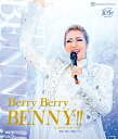 紅ゆずるディナーショー「Berry Berry BENNY!!」(Blu-ray Disc)