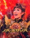 ノバ・ボサ・ノバ Blu-ray BOX (Blu-ray Disc)