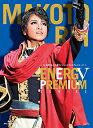 礼真琴「Energy PREMIUM SERIES」(Blu-ray Disc)