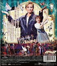 【ポイント3倍】ほんものの魔法使(Blu-rayDisc)(新品)