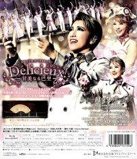 【ポイント3倍】シャーロック・ホームズ/Delicieux(Blu-rayDisc)(新品)