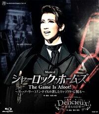 宝塚歌劇:シャーロック・ホームズ/Delicieux(Blu-ray)
