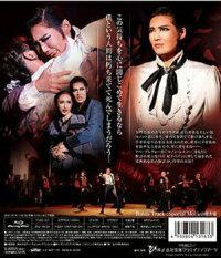 【ポイント3倍】マノン(Blu-ray)(新品)