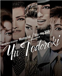 MEMORIALBlu-rayBOX「YUTODOROKI」