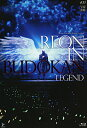 柚希礼音スーパー・リサイタル「REON in BUDOKAN〜LEGEND〜」 (Blu-ray Disc)