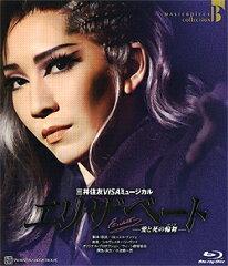 エリザベート 2009 月組 (Blu-ray Disc)
