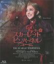 スカーレット・ピンパーネル 2017 星組 (Blu-ray Disc)