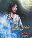 邪馬台国の風/Sante!! (Blu-ray Disc)