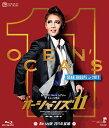 オーシャンズ11 2011 星組(Blu-ray Disc)