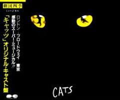 CATS 劇団四季 オリジナル・キャスト(CD)